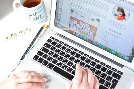 експеримент с блогом