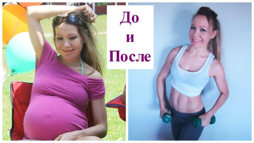 Видео Уроки Похудения После Родов. Джиллиан Майклс фитнес для мам после родов: «Hot body healthy mommy»